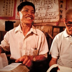 China Ministries