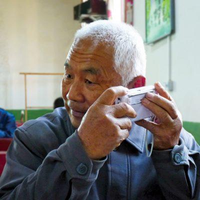 Audio Bible China 1