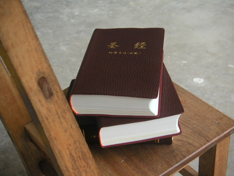 bible china large11