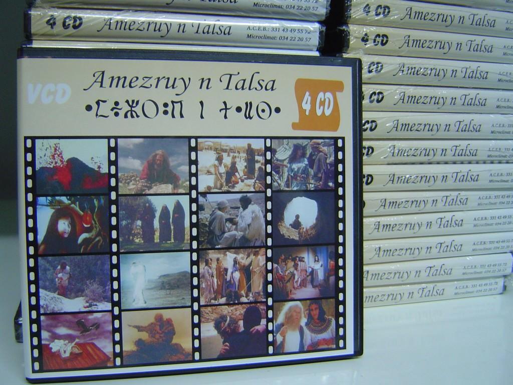 NABE-CD production 2004