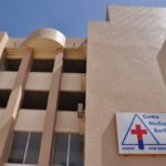 SEIS Senegal Barthimee Medical Center 2009 053