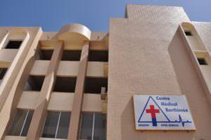 SEIS Barthimee Medical Center