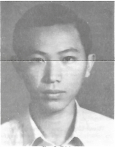 1975 sbc student