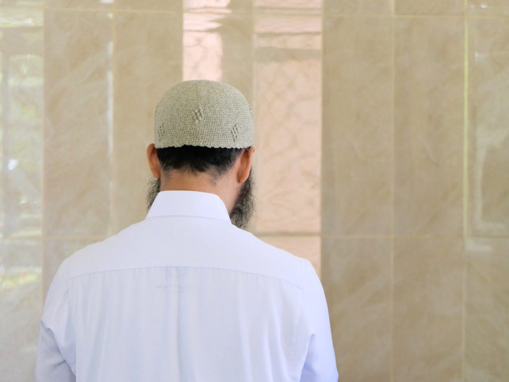 Muslim Imam